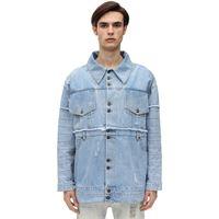 FAITH CONNEXION giacca oversize in denim di cotone