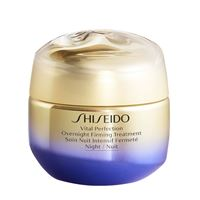 Shiseido trattamenti viso vital perfection overnight firming treatment