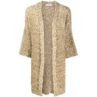 Snobby Sheep cardigan oversize - color carne