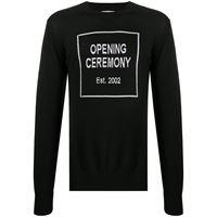 Opening Ceremony maglione a girocollo box logo - nero