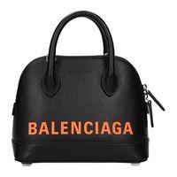 Balenciaga borse a mano Balenciaga donna nero