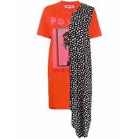 MCQ BY ALEXANDER MCQUEEN vestito donna 600191rof156061 cotone arancione