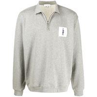 Mackintosh felpa con zip - grigio